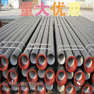 濮阳球墨铸铁管铸造厂