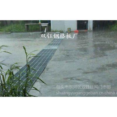 供应包头扁钢焊接水沟盖板/热镀锌钢格栅沟盖板