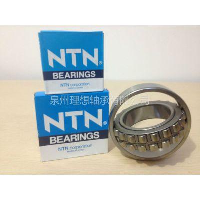 供应日本原装进口NTN轴承 全系列调心滚子轴承