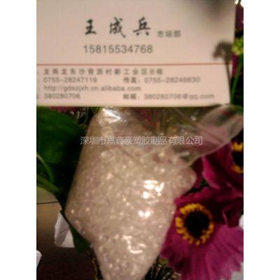 供应塑胶增韧剂,PET塑胶增韧剂