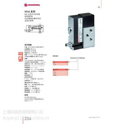 供应正品诺冠阀岛VM101000509SPGA 上海代理