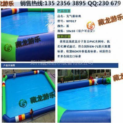 厂家直销儿童充气水池 大型PVC充气水池 移动支架游泳池定制 批发