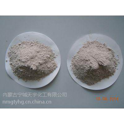 供应柴油脱色专用活性白土