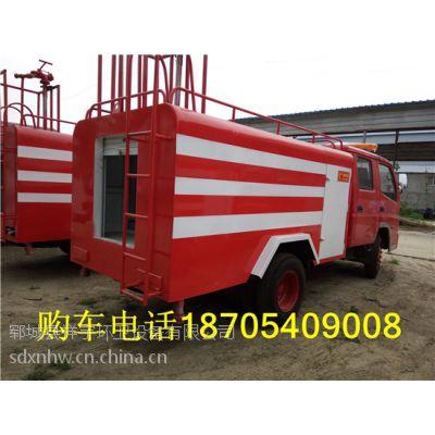 供应3吨时风消防车