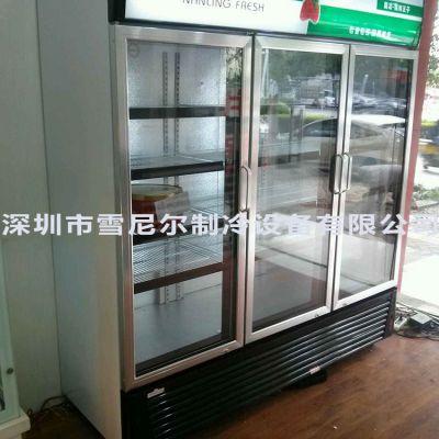 南凌冷柜 冰箱LG-1380IIF/1000IIF/1000II饮料啤酒三门冷藏展示柜 风直冷