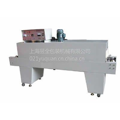 供应塑料膜包装机,透明膜包装机,L型封切收缩机,包膜机
