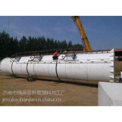 PP脱硫塔设备专业制造商济南新星环保设备,型号全,价格低