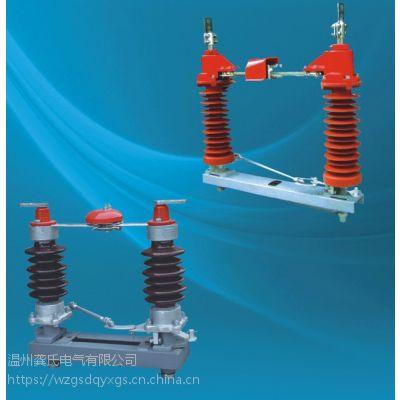 温州龚氏电气生产供应HGW4-15GT/1000A隔离开关