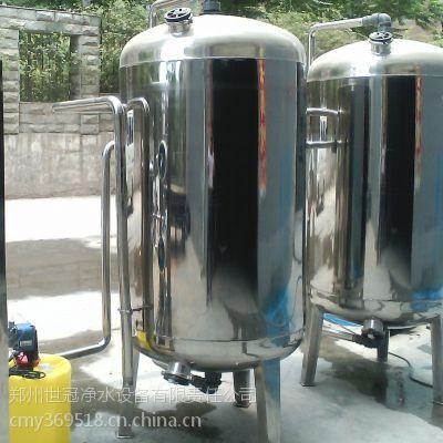 直饮水设备、单位、学校直饮水、反渗透设备