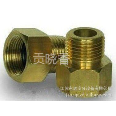 供应氧气钢瓶G5/8管道黄铜不锈钢转换接头