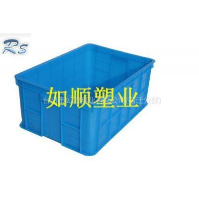 供应如顺塑业575-250箱、塑料箱、周转箱、塑料筐、化工箱