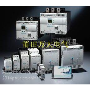 供应西门子3TC4817-0lf8电子元器件