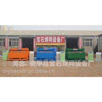 供应重型煤矿钢筋网焊网机丝网焊网机锚网机