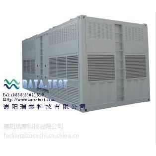 供应发电机组负载箱 功率型负载箱5000KW