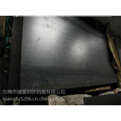强富CR2汽车试模 CR3冷轧钢板CR4 CR5价格及报价
