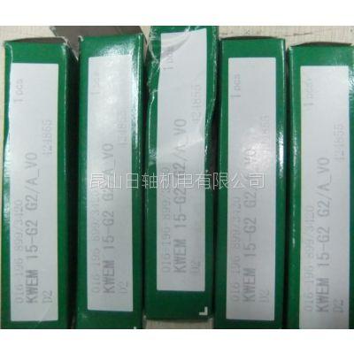 KNO12BPP轴承德国INA-KNO12-B-PP直线轴承
