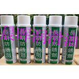 供应银晶长期白色防锈剂