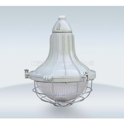 (辉策)供应防爆灯BGL-250L系列增安型防爆灯(e)