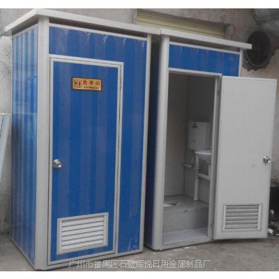 流动厕所冲身室看更亭