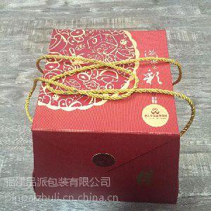 泉州月饼礼盒厂 月饼包装盒价格 茶叶包装盒生产 【品派】