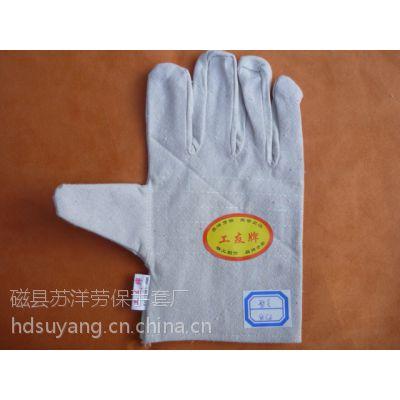 苏洋劳保用品厂家供应优c6型劳保手套 手套用品专业批发加工定做
