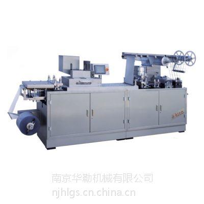 直销DPP-140A平板式铝塑泡罩包装机 胶囊片剂压板机