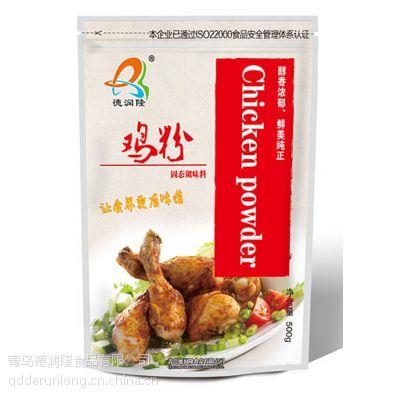 鸡粉 新型浓缩产品 味纯而色正