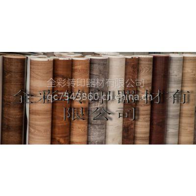 热转印木纹纸批发厂家免费制版