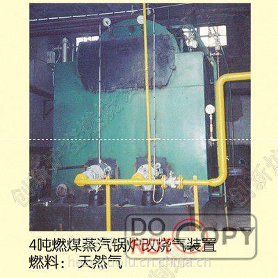 山西地区承建永兴牌0.5-40吨低压立式工业锅炉煤改气、煤改生物质等环保工程