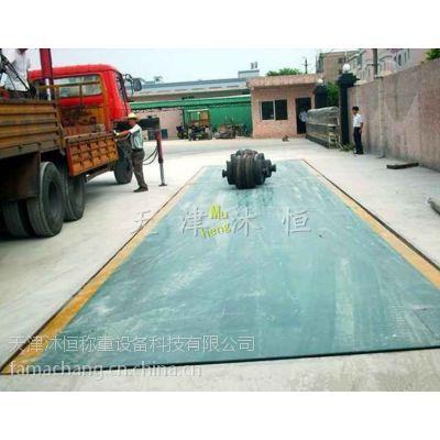 高速公路收费站100吨3*18米电子地磅安装