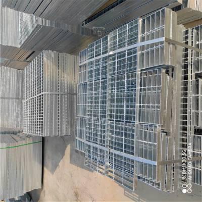 踏步板,沟盖板,钢格栅,不锈钢格栅,钢格栅板,钢格板专业生产厂家