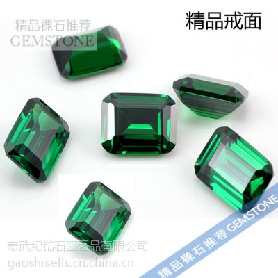 高净度祖母绿宝石豪华时尚长方形锆石天然绿宝石粉熔象征幸福幸运珠宝
