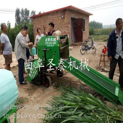 玉米秸秆青贮打捆机 皇竹草青储打捆包膜机