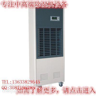 电子产品生产和仓库用工业除湿机