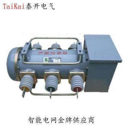 10KV柱上SF6断路器|LW3-12系列户外高压六氟化硫断路器