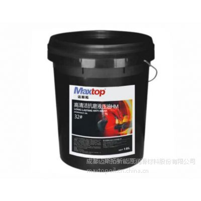 成都迈斯拓低凝液压油L-HV 32# 成都专业生产润滑油