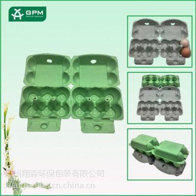 广州翔森(图)|土鸡蛋蛋托包装工艺|重庆蛋托包装