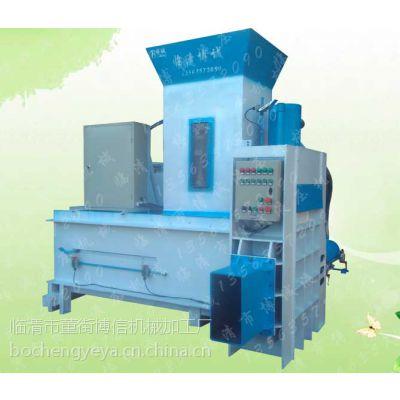 临清博诚液压供应全自动玉米芯压块机、木粉打包机、锯末打包机