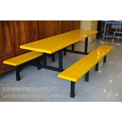 户外小吃学生员工食堂连体快餐桌椅 4人6人8人组合四六八位玻璃钢餐桌康腾体育