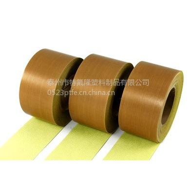 供应电缆漆布,电缆高温布,电缆绝缘布,电缆用防腐胶带,大庆油田电缆胶布