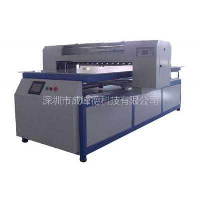 供应15江西平板打印机厂家|工作中出现的问题主要集中在哪里