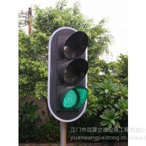 供应江门交通灯 新会机动车信号灯 开平太阳能黄闪灯 佛山红绿灯厂家