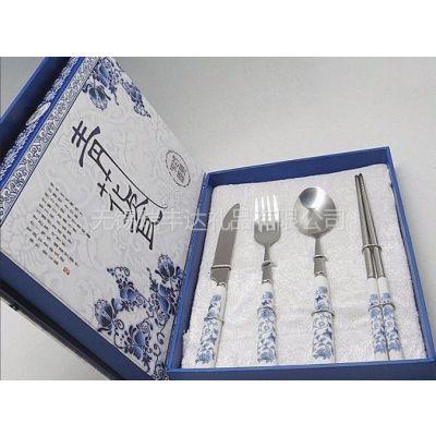 供应便携式餐具 青花瓷餐具4件套/2件套/多件套 定制餐具 展会促销 无锡礼品定制