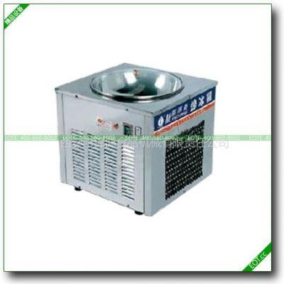 供应北京炒奶果机|炒果汁设备|全自动炒冰机器|多味炒冰机