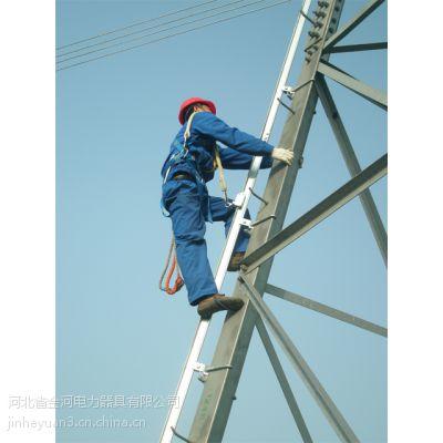 供应金河电力厂家直销铁塔高空防坠落安全装置