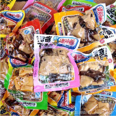 江浙沪皖包邮 四川特产 涨停板 香菇豆腐干豆干制品小包装散装5斤