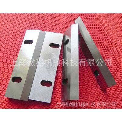 上海徽程塑料破碎机刀片 粉碎机刀片 塑料机械刀片价格