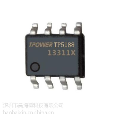 TP5188 同步整流升压 IC