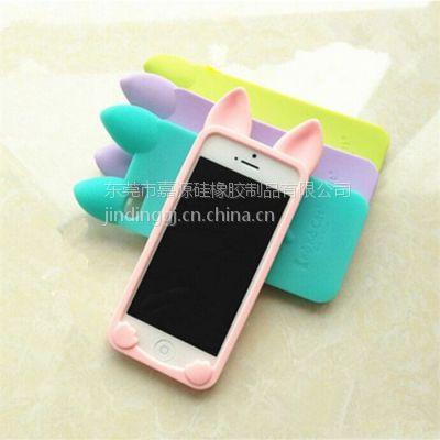 代加工软硅胶手机套 硅胶赠品手机壳 万能边框手机套