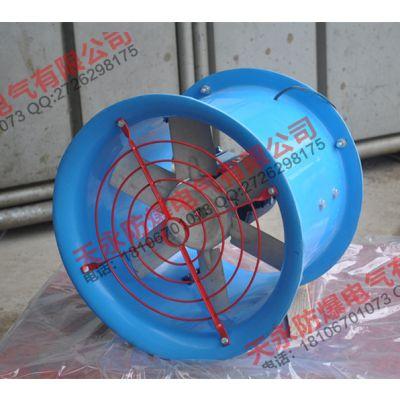 0.75KW380V防爆壁式通风机FBT35/11/NO5排量9133m3/h